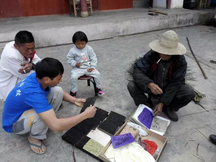 幼儿汉族衣服手工制作